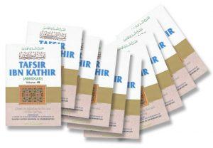 tafsir-ibn-kathir-10-volumes